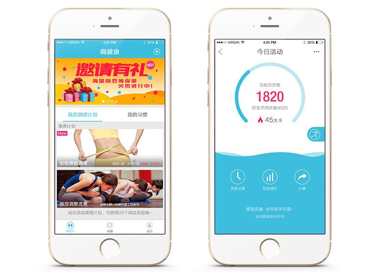 热门app展示.png